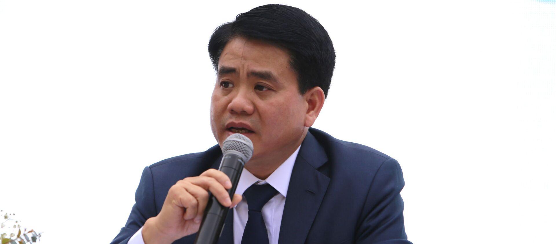 Ông Nguyễn Đức Chung - Sputnik Việt Nam, 1920, 27.07.2021