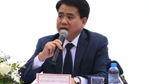 Ông Nguyễn Đức Chung - Sputnik Việt Nam