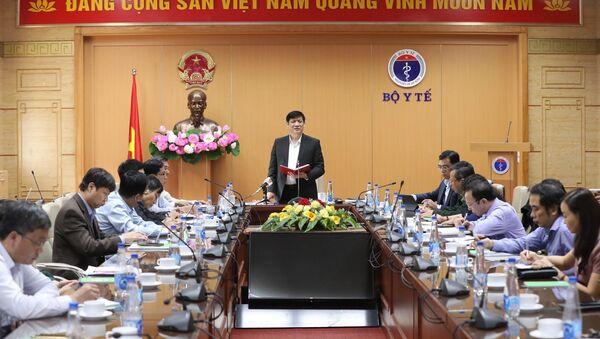 Trong ảnh: Quang cảnh Hội nghị.  - Sputnik Việt Nam