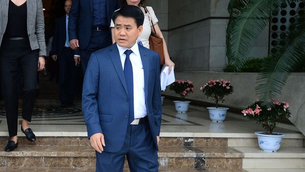 Nguyễn Đức Chung - Sputnik Việt Nam