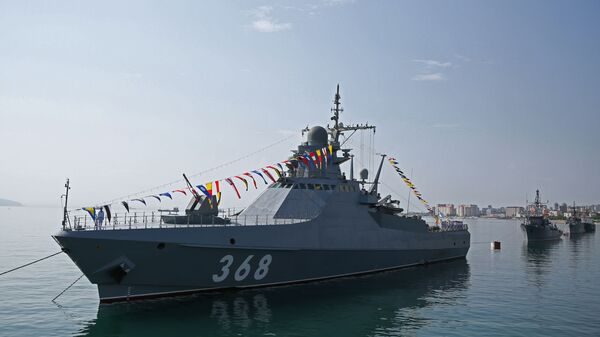 Tàu tuần tra dự án 22160 Vasily Bykov. - Sputnik Việt Nam