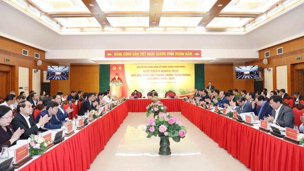 Quang cảnh hội thảo - Sputnik Việt Nam