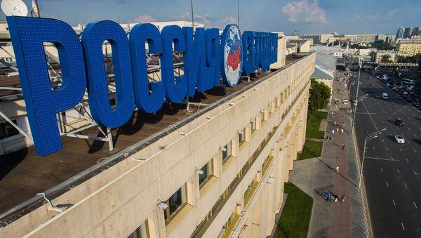 Tòa nhà của MIA Rossiya Segodnya ở Moscow - Sputnik Việt Nam