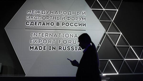 Diễn đàn Sản xuất tại Nga - Sputnik Việt Nam