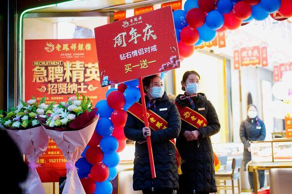 Nhân viên bán đồ trang sức trong sự kiện khuyến mại ở Vũ Hán, Trung Quốc - Sputnik Việt Nam