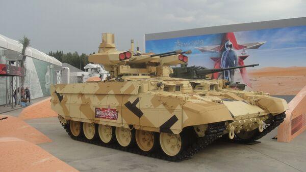 BMPT Terminator-1 ngụy trang trên sa mạc - Sputnik Việt Nam