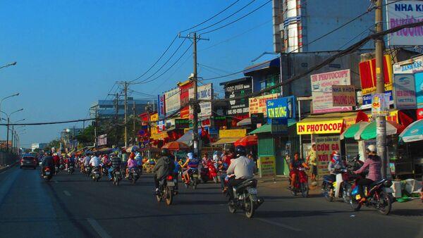Quận Thủ Đức  - Sputnik Việt Nam
