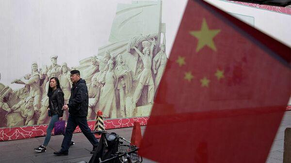 Người mua sắm trong trung tâm mua sắm ở Bắc Kinh - Sputnik Việt Nam