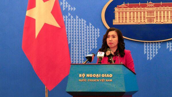 Bà Lê Thị Thu Hằng - Sputnik Việt Nam