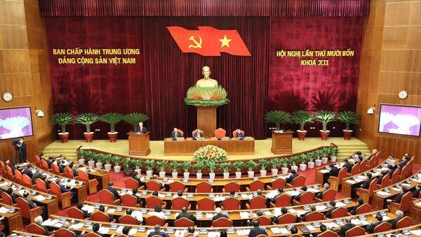 Toàn cảnh Tổng Bí thư, Chủ tịch nước Nguyễn Phú Trọng phát biểu khai mạc Hội nghị. - Sputnik Việt Nam