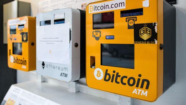Bitcoin ATM - Sputnik Việt Nam