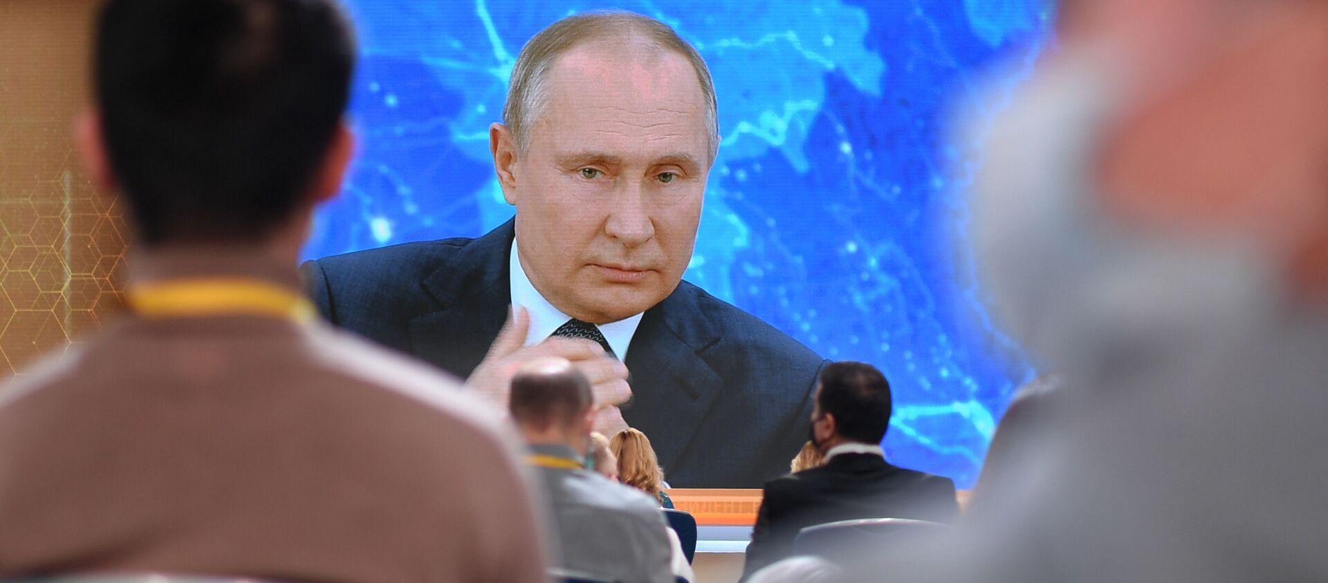 Cuộc họp báo thường niên của Tổng thống Nga Putin - Sputnik Việt Nam, 1920, 18.12.2020
