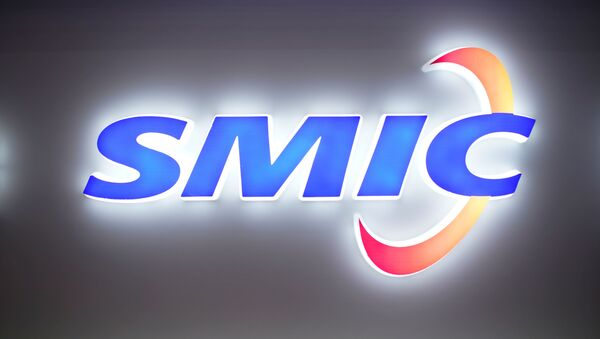 SMIC - Sputnik Việt Nam