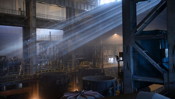 Nhà máy - Sputnik Việt Nam