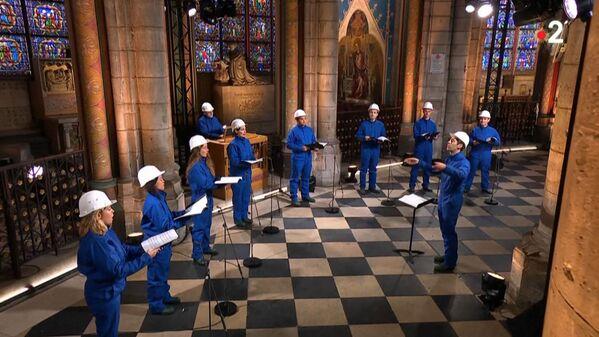 Hòa nhạc Giáng sinh tại Nhà thờ Đức Bà - Sputnik Việt Nam