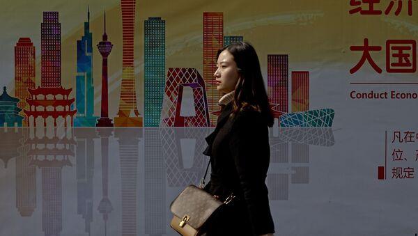Khu thương mại Bắc Kinh - Sputnik Việt Nam