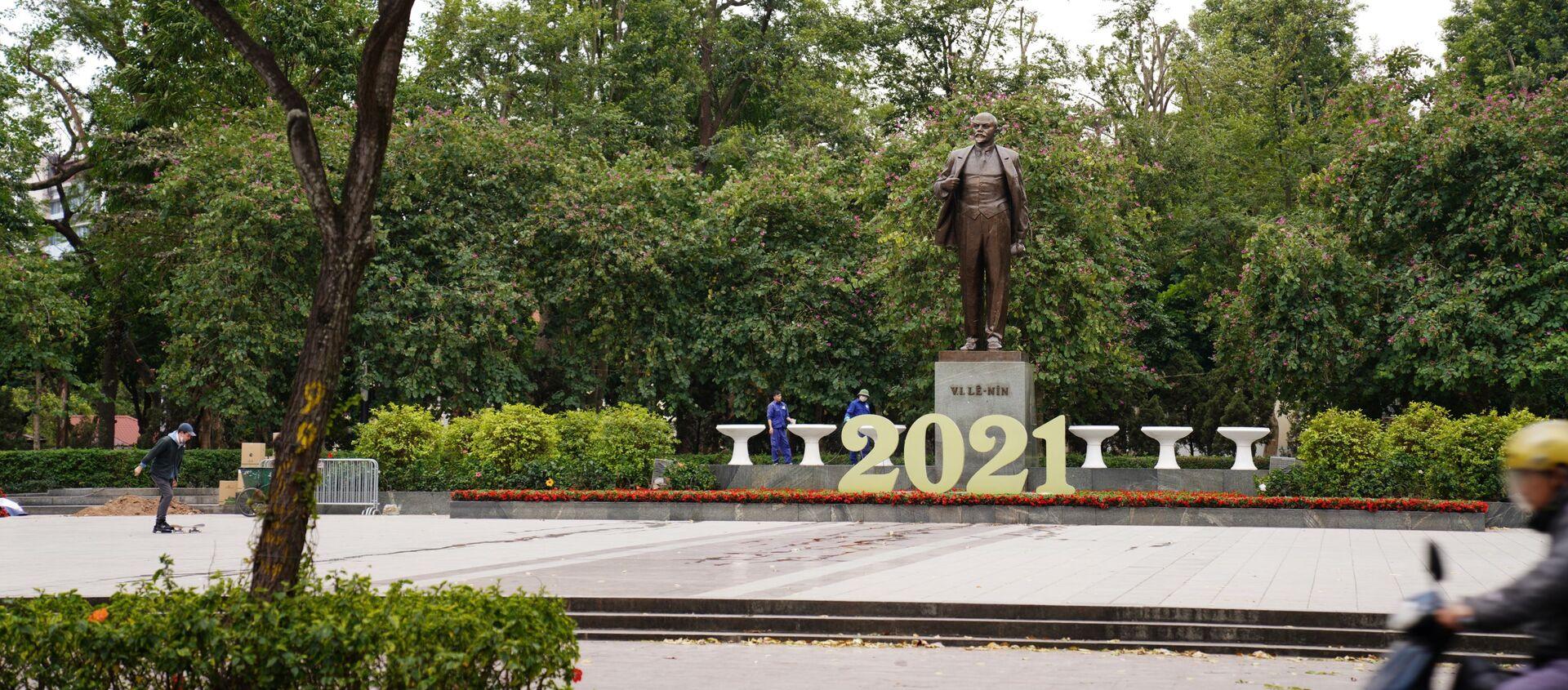 Công viên và Tượng đài Lenin tại Hà Nội - Sputnik Việt Nam, 1920, 08.01.2021
