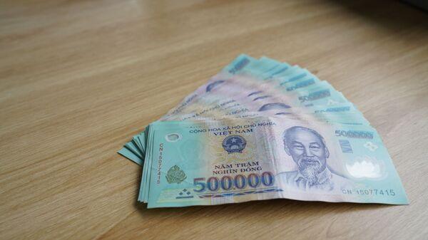 Tờ 500.000 đồng Việt Nam - Sputnik Việt Nam