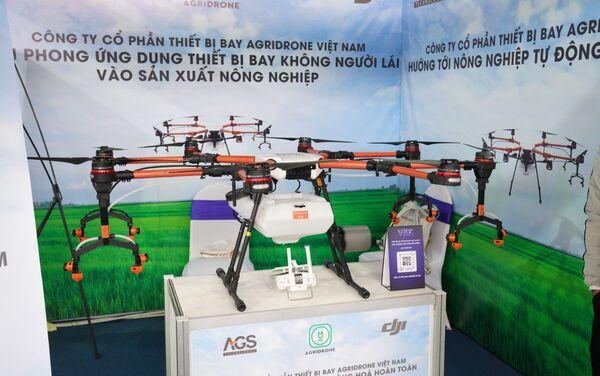 Agridrone Việt Nam tại Triển lãm VIIE 2021 - Sputnik Việt Nam