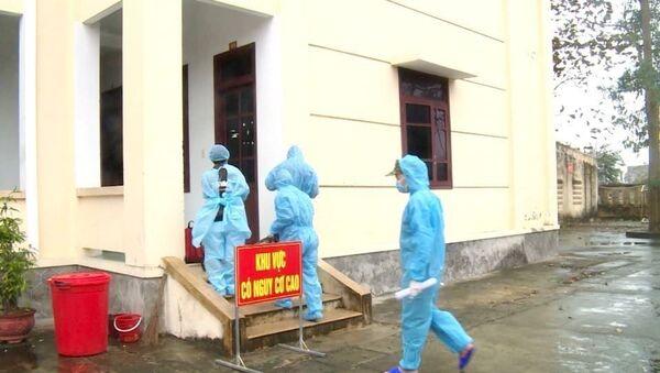 Cả 3 đối tượng được đưa đến khu cách ly y tế tập trung theo quy định trên địa bàn tỉnh Quảng Bình. - Sputnik Việt Nam