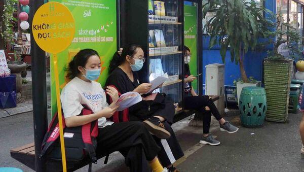 Hoạt động của Đường Sách Thành phố Hồ Chí Minh góp phần khơi dậy, lan tỏa văn hóa đọc trong cộng đồng.  - Sputnik Việt Nam