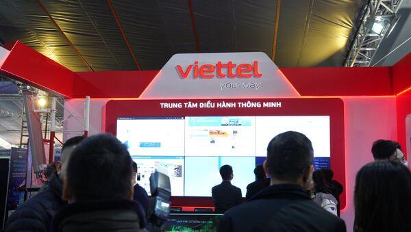 """Viettel giới thiệu """"Trung tâm điều hành thông minh tại VIIE 2021 - Sputnik Việt Nam"""