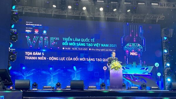 Khai mạc Tọa đàm 5 thanh niên - động Lực của đổi mới sáng tạo Quốc gia - Sputnik Việt Nam