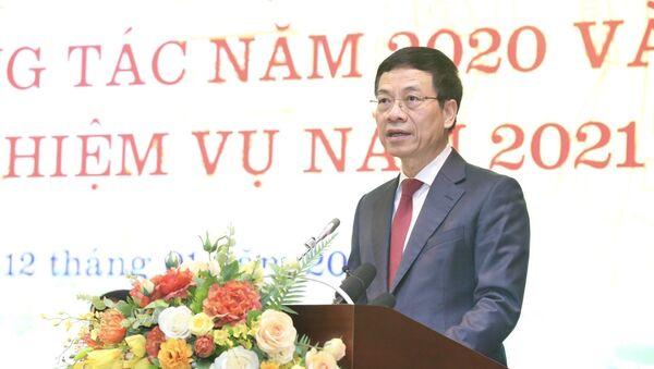 Bộ Thông tin và Truyền thông triển khai nhiệm vụ năm 2021 - Sputnik Việt Nam