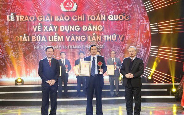 Thông tấn xã Việt Nam đoạt Giải A Giải Búa liềm vàng lần thứ V - năm 2020 - Sputnik Việt Nam