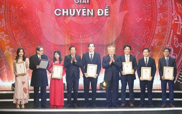 Lễ trao Giải Báo chí toàn quốc về xây dựng Đảng là thứ V - Sputnik Việt Nam