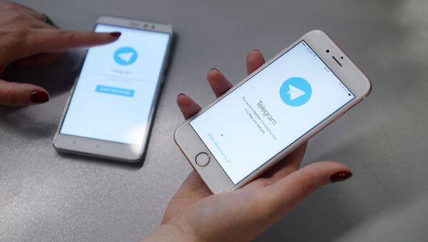 Telegram - Sputnik Việt Nam