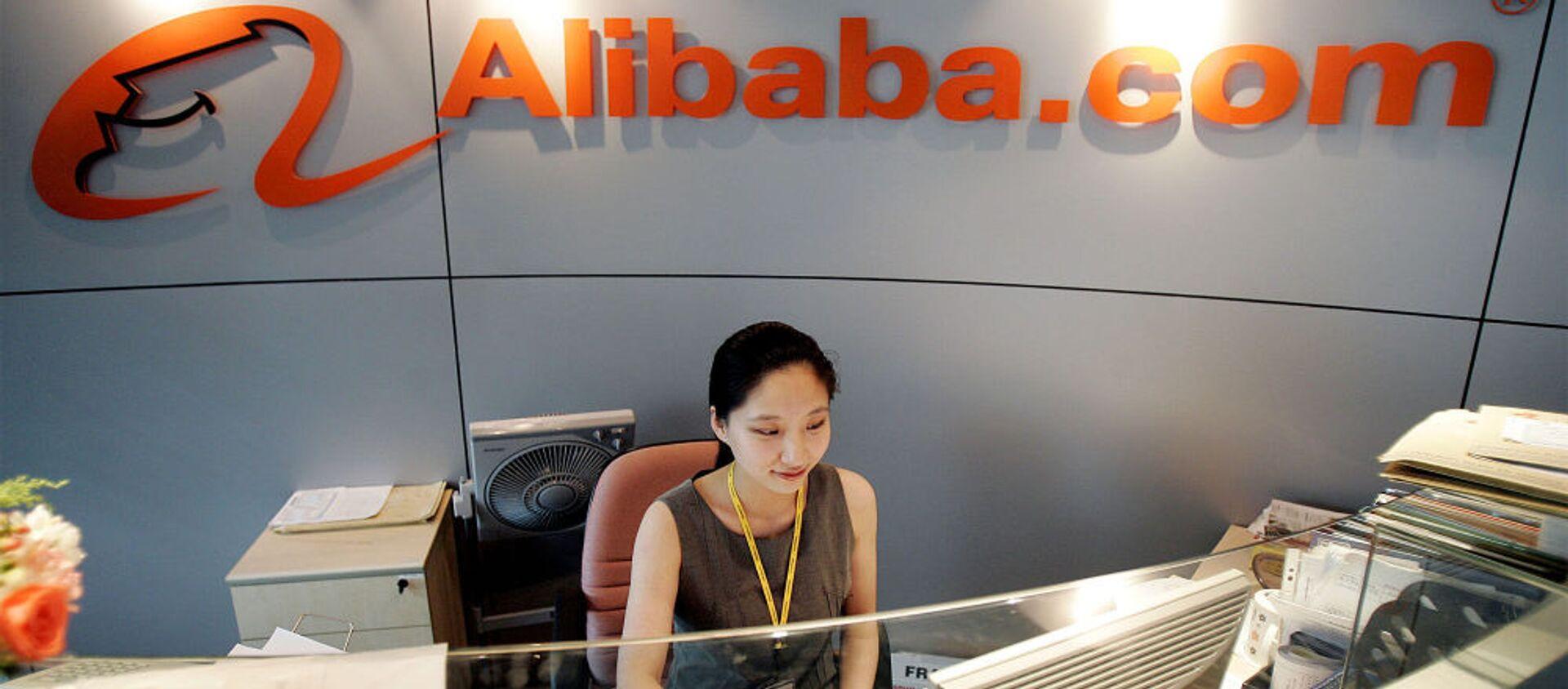 Văn phòng công ty Alibaba tại Thượng Hải, Trung Quốc. - Sputnik Việt Nam, 1920, 15.01.2021