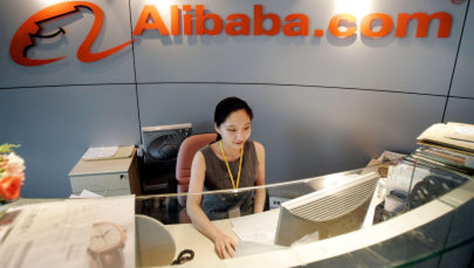 Văn phòng công ty Alibaba tại Thượng Hải, Trung Quốc. - Sputnik Việt Nam, 1920, 12.03.2021