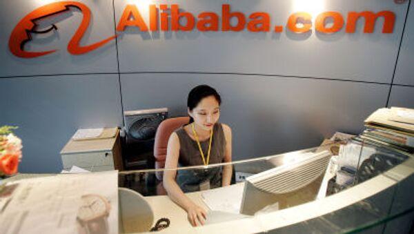 Văn phòng công ty Alibaba tại Thượng Hải, Trung Quốc. - Sputnik Việt Nam