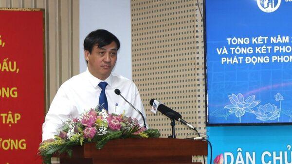 Phó Chủ tịch UBND Thành phố Hồ Chí Minh Lê Hoà Bình phát biểu tại Hội nghị. - Sputnik Việt Nam