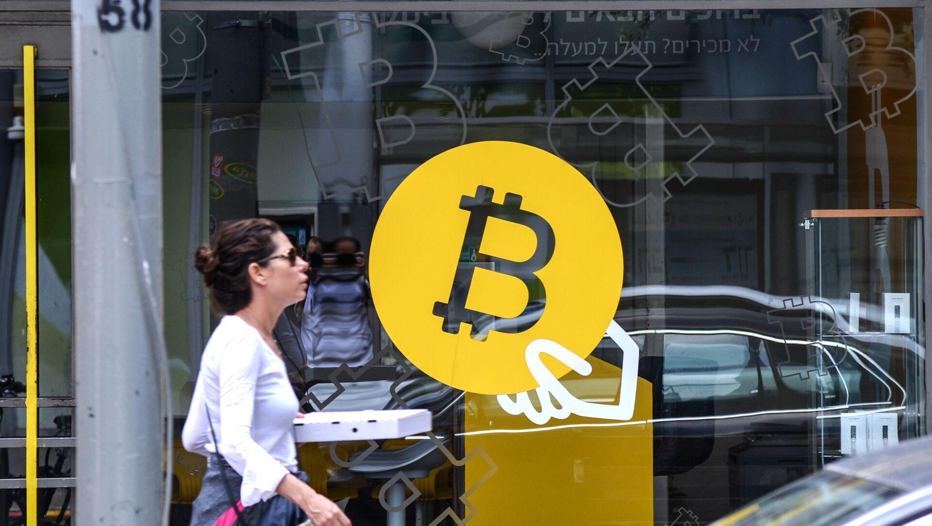 Quy đổi đồng tiền Bitcoin - Sputnik Việt Nam, 1920, 05.02.2021