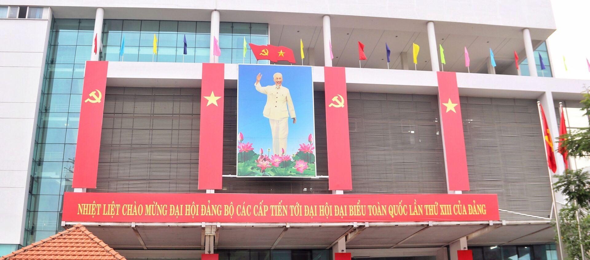 Thành phố Hồ Chí Minh rực rỡ cờ hoa chào mừng Đại hội đại biểu toàn quốc lần thứ XIII của Đảng - Sputnik Việt Nam, 1920, 21.01.2021