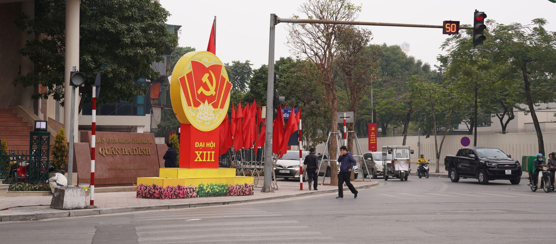 Đường phố Hà Nội trang hoàng chào mừng Đại hội ĐCSVN lần thứ 13  - Sputnik Việt Nam, 1920, 06.09.2021