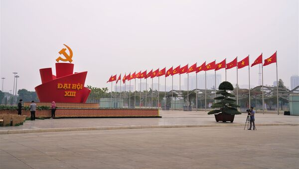 Đại hội Đảng XIII - Sputnik Việt Nam