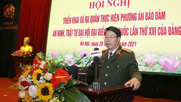 Thượng tướng Bùi Văn Nam, Ủy viên Trung ương Đảng, Thứ trưởng Bộ Công an, Trưởng Tiểu ban an ninh trật tự phát biểu chỉ đạo - Sputnik Việt Nam