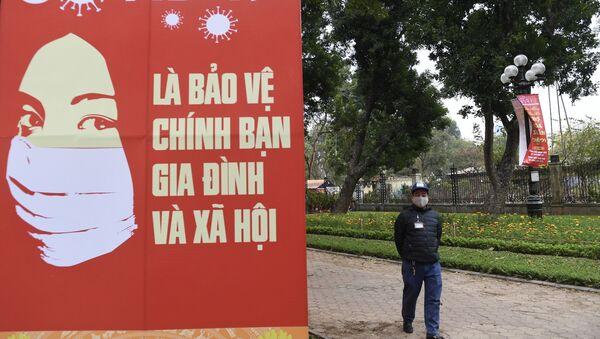 Người đeo khẩu trang ở Hà Nội - Sputnik Việt Nam