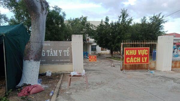 Trung tâm y tế thị xã Ayun Pa (Gia Lai) được sử dụng làm khu cách ly những trường hợp nhiễm SARS-CoV-2.  - Sputnik Việt Nam