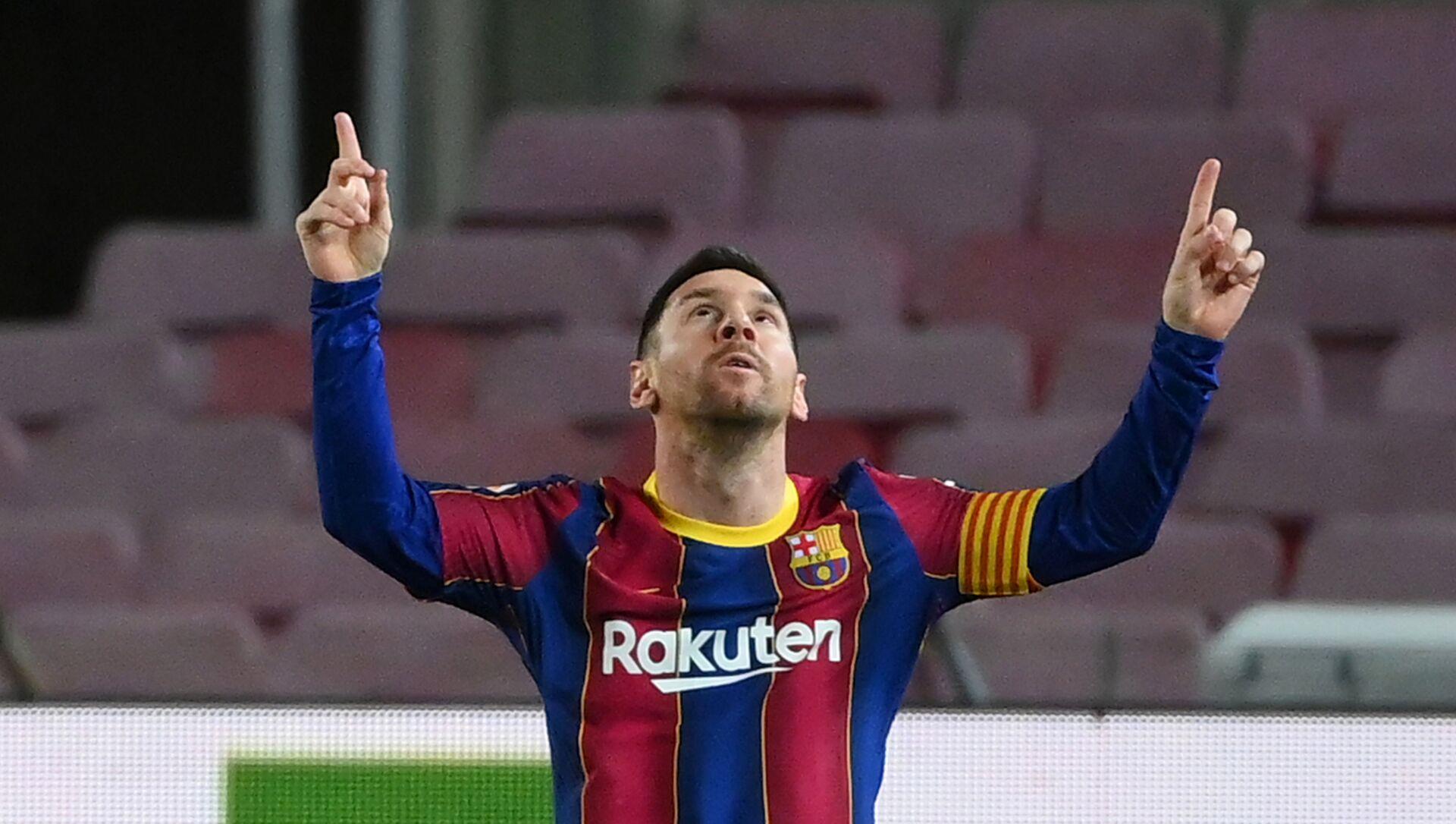 Lionel Messi - Sputnik Việt Nam, 1920, 28.02.2021