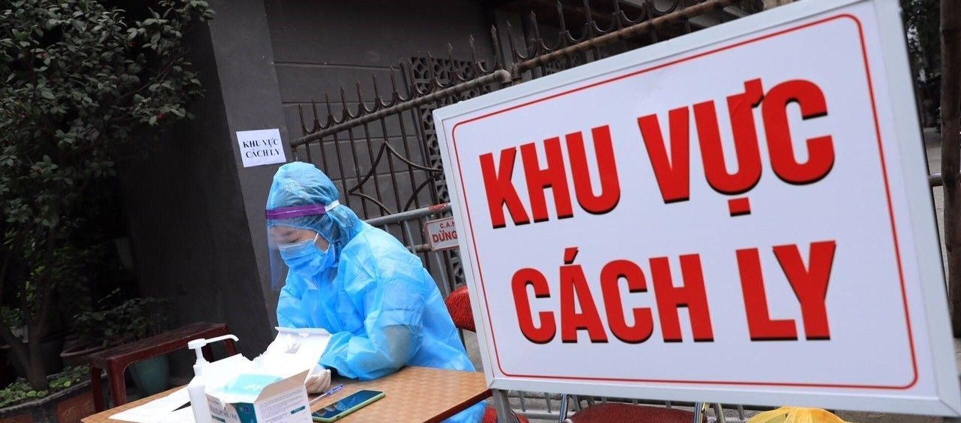 Lực lượng chức năng tiến hành phong toả nơi ở của bệnh nhân 2234. - Sputnik Việt Nam, 1920, 15.02.2021