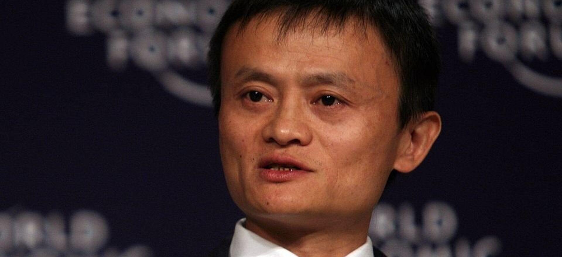 Tỷ phú Jack Ma, Chủ tịch Alibaba Group Holding Ltd - Sputnik Việt Nam, 1920, 18.02.2021