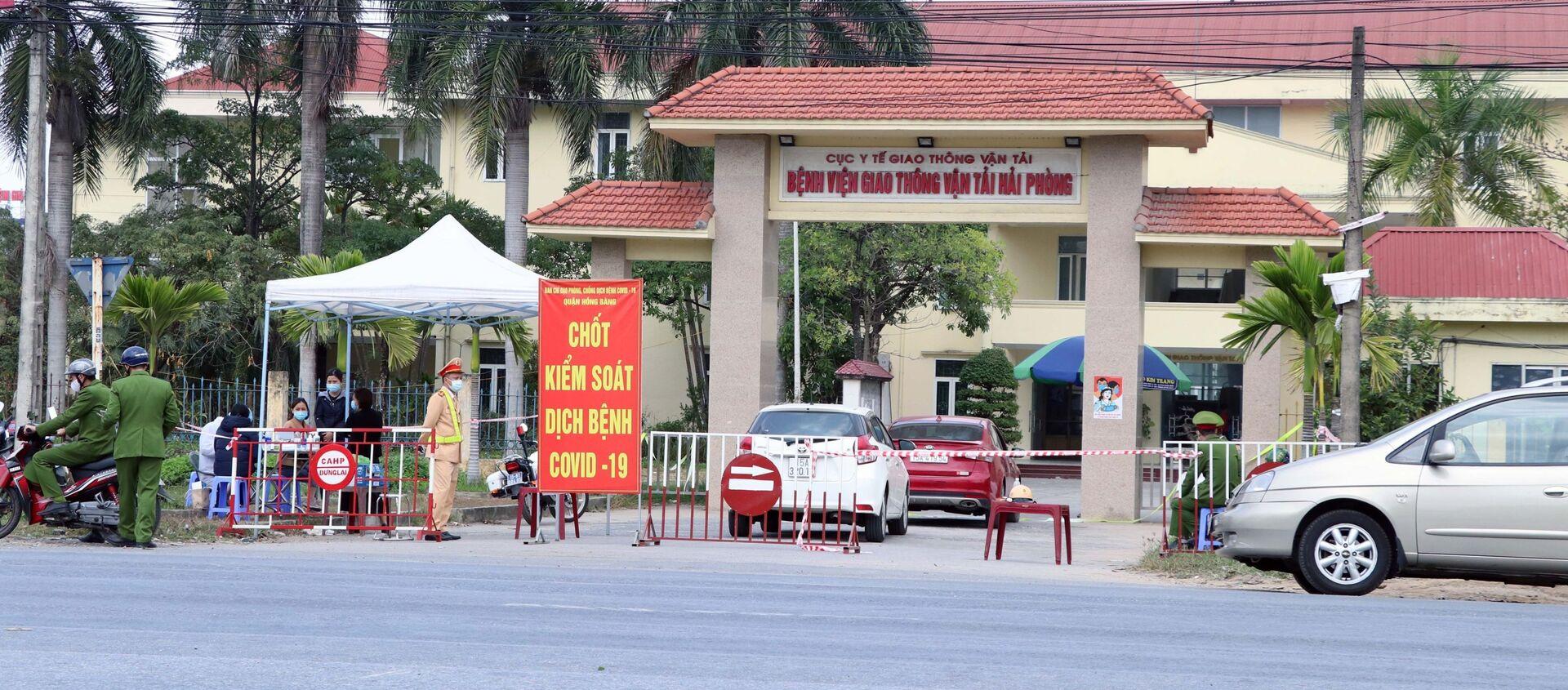 Cơ quan chức năng phong tỏa Bệnh viện Giao thông vận tải Hải Phòng, nơi bệnh nhân làm việc - Sputnik Việt Nam, 1920, 29.04.2021