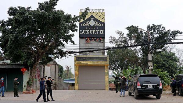 Hòa Bình: Án mạng đặc biệt nghiêm trọng tại Lương Sơn làm 8 người thương vong - Sputnik Việt Nam