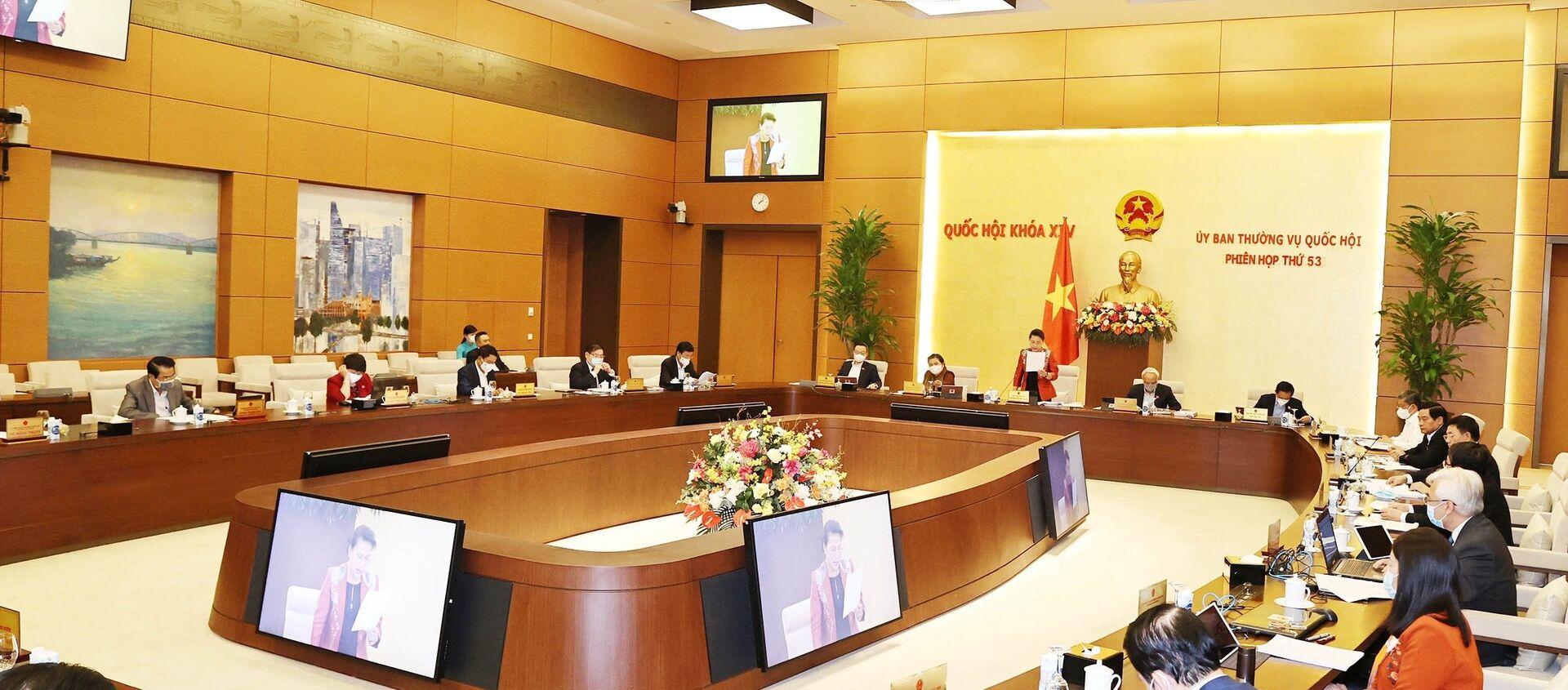 Chủ tịch Quốc hội Nguyễn Thị Kim Ngân chủ trì và phát biểu khai mạc - Sputnik Việt Nam, 1920, 23.02.2021