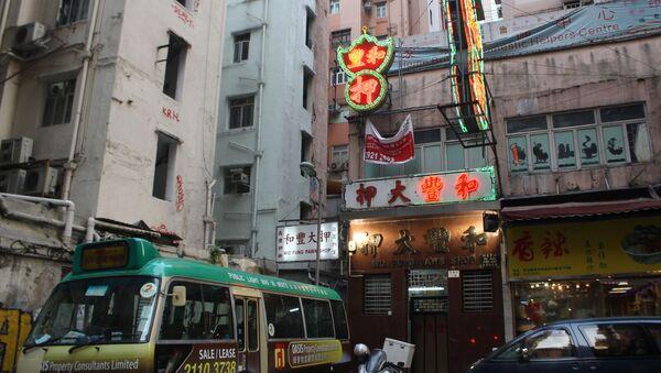 Khu ổ chuột ở Hong Kong - Sputnik Việt Nam