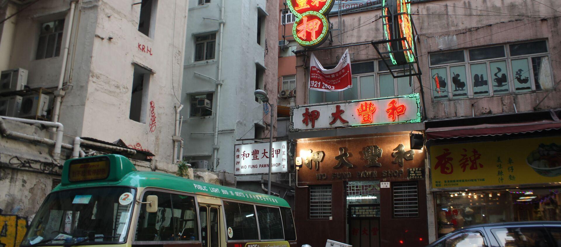 Khu ổ chuột ở Hong Kong - Sputnik Việt Nam, 1920, 25.02.2021